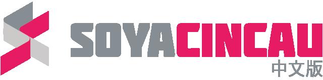 SoyaCincau.com 中文版